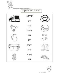Worksheet Hindi Worksheets kid fun and free printable on pinterest worksheets for kids hindi worksheet class i