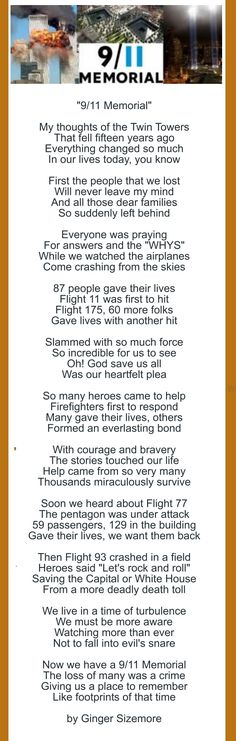 9 11 fdny poem poemview co