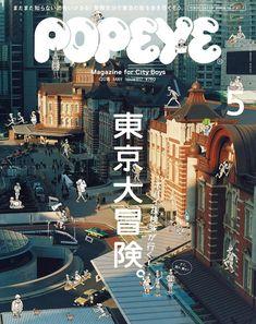 kennewickmanexists: Popeye Magazine May 2015 Graphic Design Posters, Graphic Design Typography, Graphic Design Illustration, Graphic Design Inspiration, Chinese Typography, Typography Logo, Book Design, Layout Design, Popeye Magazine