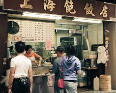 Hung Hom--cheap as free dumplings, best in the world! Hk Restaurant, Best Dumplings, Restaurants, World, Free, Restaurant, The World