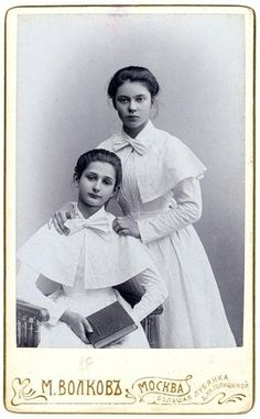 Russian school uniform. Two students of  the Elizavetinsky Institute for Noble Maidens in Moscow. 1904. #education