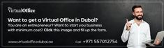 How Virtual Offices Help Entrepreneurs And Start-ups In Dubai : businesscenter5 — LiveJournal Offices, Dubai, Competition, Entrepreneur, How To Get, Marketing, Business, Store, Desk