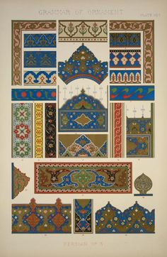 Persian Ornament no. 3: Ornaments from Persian manuscript in the British Museum.