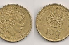 Αν έχεις νομίσματα των 100 δραχμών μπορείς να γίνεις πλούσιος από τις δημοπρασίες! Δες πόσο αξίζουν