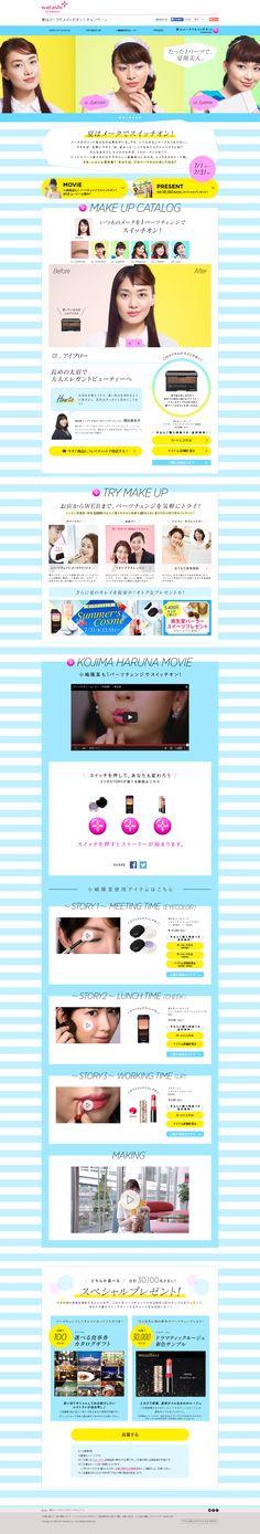 http://www.shiseido.co.jp/cms/wp/cp/
