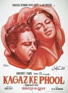 """Kaagaz Ke Phool"" / ""Paper Flowers"" (India) - a film by and with, Guru Dutt. Imdb Movies, Top Movies, Films, Movies 2019, Old Movie Posters, Film Posters, Vintage Posters, Bollywood Posters, Bollywood Cinema"
