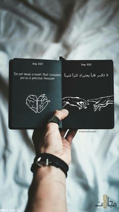 Trendy Ideas For Quotes God Islam Allah Quran Quotes Inspirational, Islamic Love Quotes, Muslim Quotes, Islamic Images, Islamic Pictures, Arabic English Quotes, Arabic Quotes, Black Books Quotes, La Ilaha Illallah