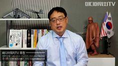 [변희재의 시사폭격] 김무성에 통합 구걸하는 윤상현, 박대통령 마지막 명예마저 짓밟는 친박실세