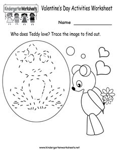 Kindergarten Valentine's Day Number Order cut and paste | Math ...