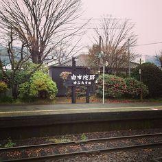 由布院駅 (Yufuin Sta.) in 由布市, 大分県