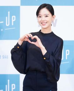 Gumiho, Kim Sun, Complicated Relationship, Starred Up, Joo Hyuk, Bae Suzy, Team Leader, Another Man, Cute Images