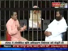 Sudarshab channel chavanke narayan sai interview