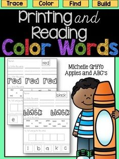 This packet includes 11 color words to print, trace, color, find, and cut and paste. The words included are: red, yellow, green, blue, black, orange, pink, white, gray, purple and brown.