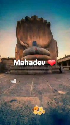 Shiva Songs, Radha Krishna Songs, Photos Of Lord Shiva, Lord Shiva Hd Images, Beautiful Nature Pictures, Beautiful Nature Scenes, Lord Shiva Stories, Shiva Shankar, Bhakti Song