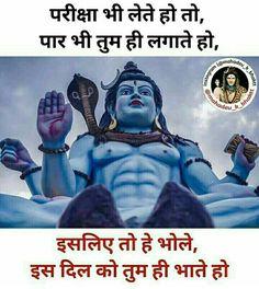 Lord Shiva Statue, Lord Shiva Pics, Lord Shiva Family, Shiva Meditation, Shiva Sketch, Mahadev Quotes, Mahakal Shiva, Lord Mahadev, Lord Krishna Wallpapers