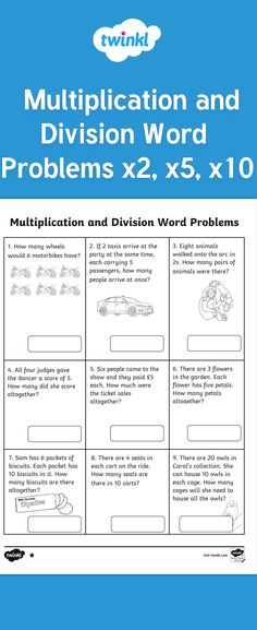 These sheets allow your children to apply their knowledge of multiplication and division to real Multiplication Activities, Multiplication Problems, Problem Solving Activities, Multiplication And Division, Division Math Problems, Math Problems For Kids, Math Word Problems, Teaching Division, Teaching Math