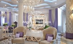 Дизайн интерьера коттеджа. Фото коттеджа в КП «Ильинское» Living Room Designs, Chandelier, Ceiling Lights, Lighting, Luxury, Home Decor, New Houses, Candelabra, Decoration Home