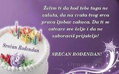 193 Best Sretan Rodjendan Images In 2019 Happy Birthday