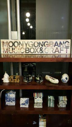 무늬공방 헤이리 Www.moonyart.com