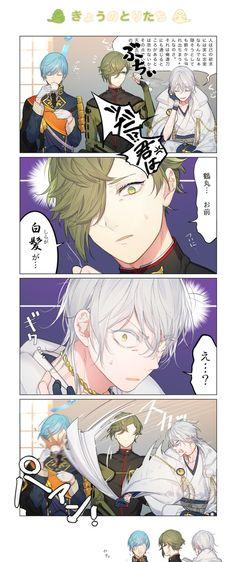 鶯丸が鶴丸の白髪を取ってあげるwww