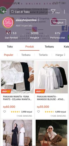 Best Online Clothing Stores, Online Shopping Sites, Online Shopping Clothes, Bora Lim, Online Shop Baju, Clothing Hacks, Instagram Story Ideas, Daily Fashion, Shops