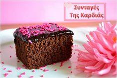Κολασμένη Σοκολατόπιτα, που όμως είναι νηστίσιμη - Χρυσές Συνταγές Sweet Cooking, Sugar Pie, Vegan Sugar, Recipe Link, Group Meals, Vegan Chocolate, Chocolate Cakes, Greek Recipes, Good Food