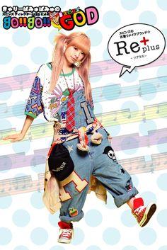 Kyary Pamyu Pamyu #Fashion #Jpop #Lolita #Idol Tokyo Street Fashion, Tokyo Street Style, Japanese Street Fashion, Japan Fashion, Grunge Style, Soft Grunge, J Pop, Harajuku Fashion, Kawaii Fashion