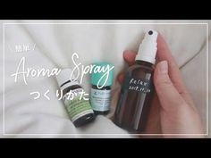 アロマスプレーの基本の作り方をご紹介します。 材料を順番に混ぜるだけ。とても簡単に作ることができます。 Soap, Bottle, Life, Beauty, Flask, Beauty Illustration, Bar Soap, Soaps, Jars