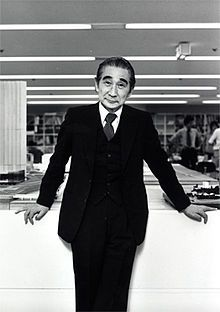 Japanese History - Kenzo Tange (丹下 健三 Tange Kenzō?, 4 September 1913 – 22 March 2005) was a Japanese architect, and winner of the 1987 Pritzker Prize for architecture. He was one of the most significant architects of the 20th century, combining traditional Japanese styles with modernism, and designed major buildings on five continents.