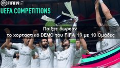 Experience the spectacle of European nights in FIFA 19 with deep UEFA Champions League, Europa League and Super Cup integration throughout multiple game mode. Technology Articles, Latest Technology, Ps4 Video, Fifa, Europa League, Uefa Champions League, Tech News, Competition, Pc Games