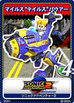 Sonic Adventure 2, Classic Sonic, Sonic 3, Game Info, Some Games, Trading Cards, Sonic The Hedgehog, Concept Art, Video Games