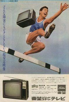 Ad for Tv featuring Japanese hurdler Japan Advertising, Retro Advertising, Retro Ads, Vintage Advertisements, Vintage Tv, Vintage Posters, Japan Technology, Retro Graphic Design, Television Set