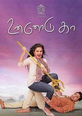 Unnodu Ka Tamil Full Movie Watch Online Free HD Quality Download Free 2016