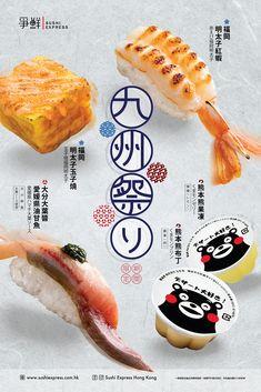 Hot Dog Buns, Hot Dogs, Sushi Express, Sliders, Beverage, Pineapple, Promotion, Japanese, Fruit