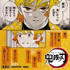 Read Kimetsu No Yaiba / Demon slayer full Manga chapters in English online! Anime One, Manga Anime, Taisho Era, Demon Hunter, Manga Covers, Anime Profile, Art Icon, Cute Anime Boy, Animated Cartoons