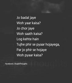 48216637 Bahot badal gaya zalim ne itne waade liye the Mixed Feelings Quotes, Mood Quotes, Life Quotes, Sassy Quotes, Diary Quotes, Besties Quotes, Bestfriends, Secret Love Quotes, First Love Quotes