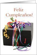 1st birthday gift with ribbons - Feliz Cumpleaños! Card by Greeting Card Universe. $3.00. 5 x 7 inch premium quality folded paper greeting card. Non-English / Other Languages cards for the whole family are available at Greeting Card Universe. Show your loved ones you care with a custom paper card to make the occasion memorable. Allow Greeting Card Universe to handle all your Non-English / Other Languages card needs this year. This paper card includes the follo...
