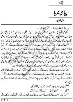 Historias porno urdu