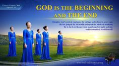 "God Is an Everlasting God | ""God Is the Beginning and the End"""