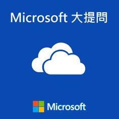 圖片中是微軟哪一個產品呢?知道的粉絲請搶答!