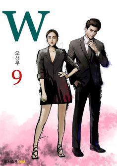 "Lee Jong-suk and Han Hyo-joo's ""W"", three points to watch out for @ HanCinema :: The Korean Movie and Drama Database"