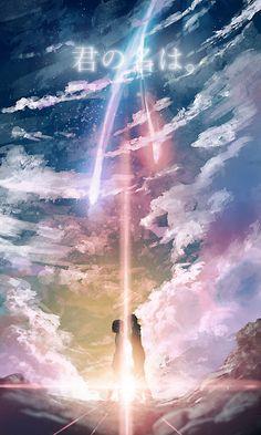 Kimi No Na Wa Miyamizu Mitsuha Tachibana Taki Ryokucha Manma Cloud Cloudy Sky Face To Full Body Hetero Light Looking At Another Meteor Scenery