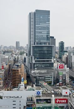 ニュース写真 : Shibuya Hikarie, a new high-rise complex with...