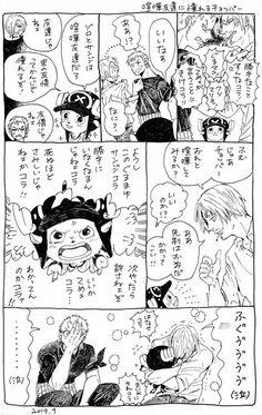 One Piece Funny, Sanji Vinsmoke, Comic Art, Religion, Anime, Snoopy, Kawaii, Animation, Cartoon