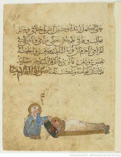 Bibliothèque nationale de France, Département des manuscrits, Arabe 3929 78r