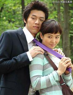 hyun bin and kim sun ah dating