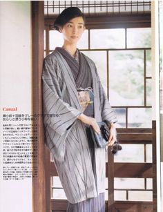 yukata grey woman - Google-søgning Kimono Japan, Japanese Kimono, Yukata, Japanese House, Pure Beauty, Traditional Dresses, Asian Beauty, Pure Products, February 12