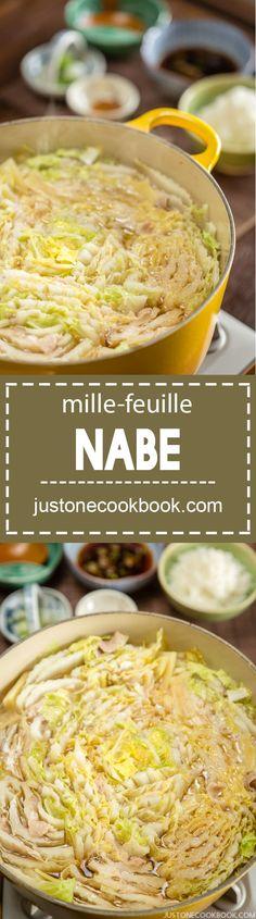 Mille-Feuille Nabe (ミルフィーユ鍋) | Easy Japanese Recipes at JustOneCookbook.com