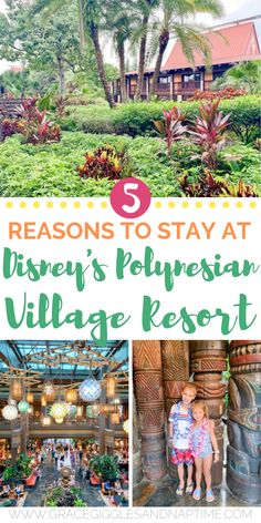 5 Reasons to Stay at Disney's Polynesian Village Resort - Grace, Giggles and Naptime Disney Vacation Club, Disney Vacations, Disney Trips, Family Vacations, Family Travel, Disney Travel, Disney Destinations, Disney World Resorts, Hotels And Resorts