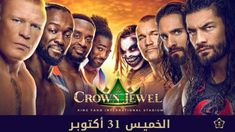 WWE returning to Saudi Arabia in October. Wwe Ppv, Eric Young, Cain Velasquez, Zack Ryder, R Truth, Ring Of Honor, World Cup Winners, Ufc Fight Night
